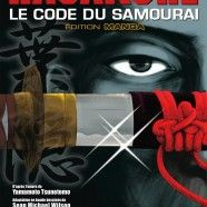 [Avent 2014] #Concours – Manga HAGAKURE
