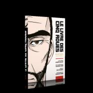 [Avent 2014] #Concours – Manga Le livre des cinq roues