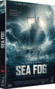 3D DVD SEA FOG3