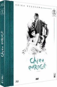 AKToho-CHIEN ENRAGE¦ü_pack