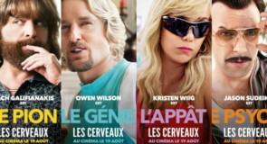 #Concours Cinéma Les cerveaux