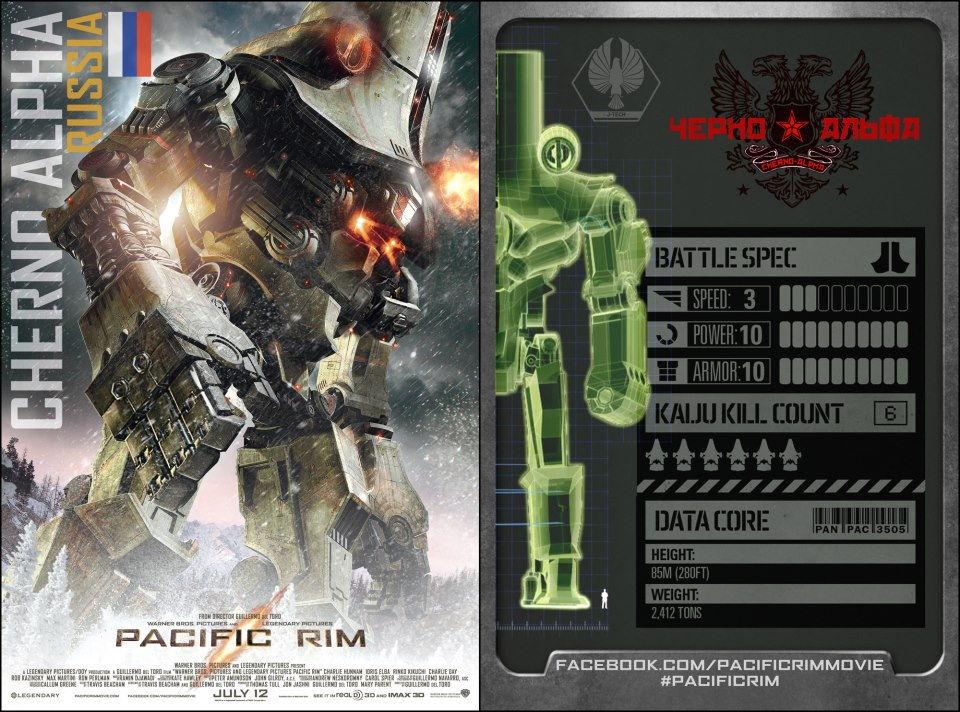 Jaeger Cherno Alpha