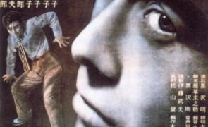 L'Ange ivre de Akira Kurosawa