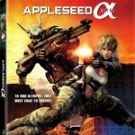 blu-ray-appleseed