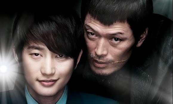 thriller coréen