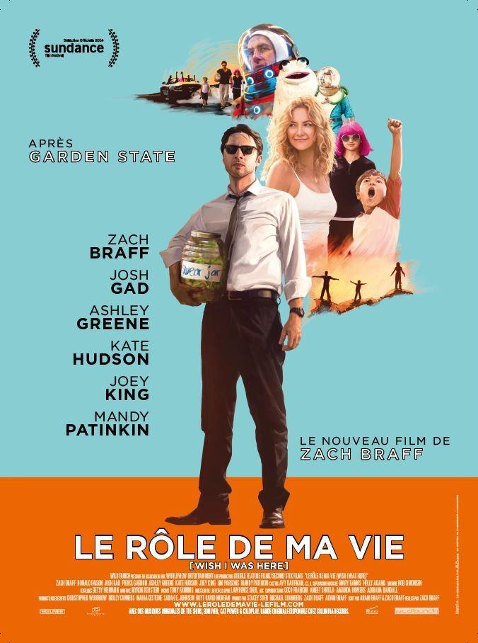 le_role_de_ma_vie