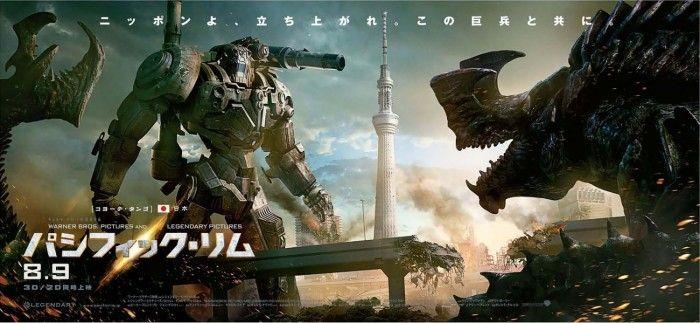 Poster japonais