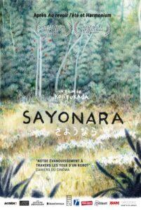sayonara_film