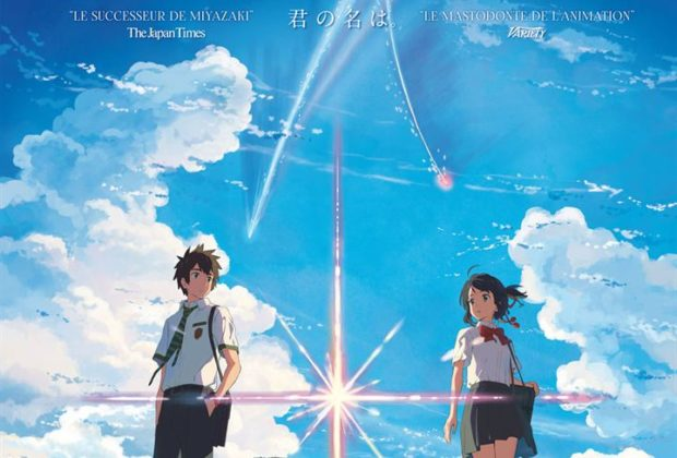 your_name_kimi_no_na_wa_affiche